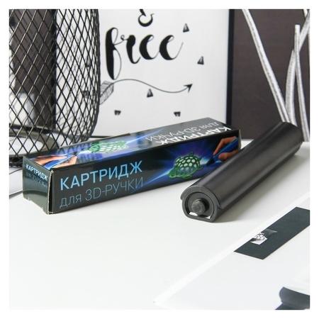 Картридж сменный жидкого пластика для 3D ручки, цвет черный  NNB