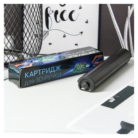 Картридж сменный жидкого пластика для 3D ручки, цвет красный  NNB