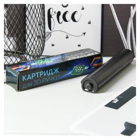 Картридж сменный жидкого пластика для 3D ручки, цвет синий  NNB
