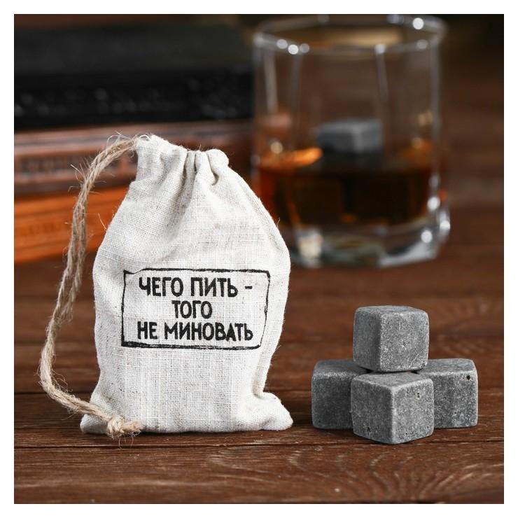"""Камни для виски """"Чего пить-того не миновать"""", 4 шт.  NNB"""