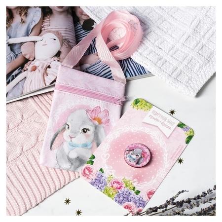 Детский подарочный набор сумка + брошь, цвет розовый  NNB