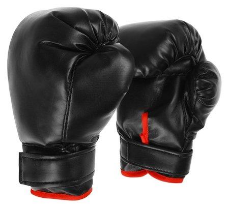 Перчатки боксерские детские, цвет черный  NNB