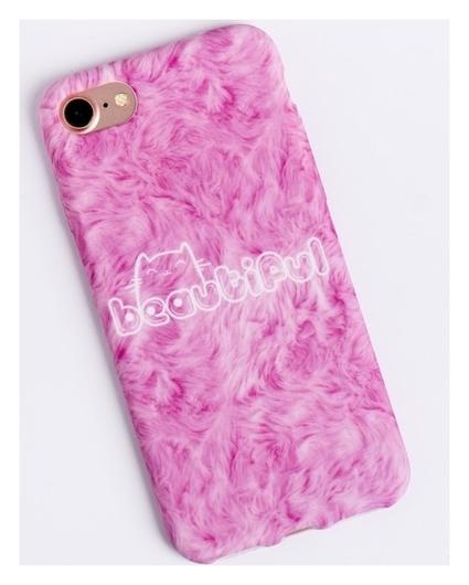 Чехол для телефона Iphone 7 Beautiful, Soft Touch 6.5 × 14 см  NNB