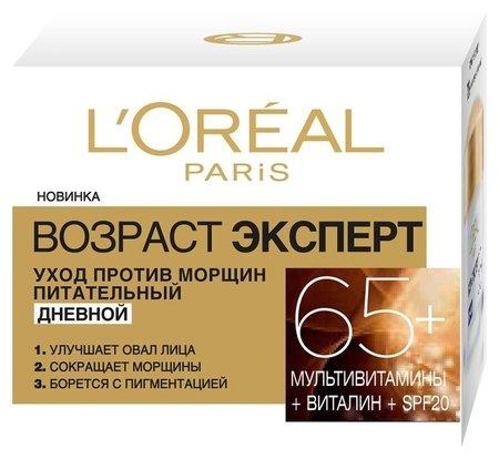 Дневной крем Возраст Эксперт 65+ против морщин, питательный L'Oreal DERMO-EXPERTISE