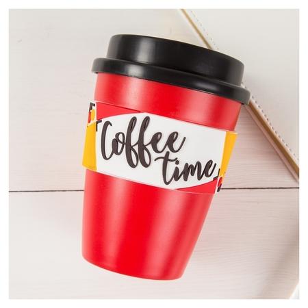 Стакан с крышкой «Время кофе», 340 мл  NNB