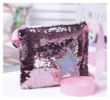 Детская сумка с пайетками Звездочка, цвет розовый  NNB
