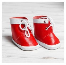 Ботинки для куклы «Завязки», длина подошвы: 7,6 см, 1 пара, цвет красный