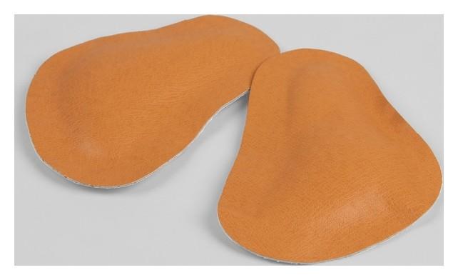 Супинатор для обуви, на клеевой основе, 10 × 7,5 см, пара, цвет бежевый  NNB