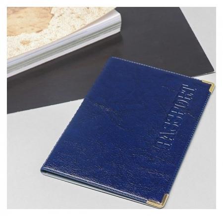 Обложка для паспорта, уголки, цвет синий  NNB