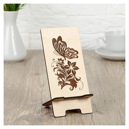 Подставка под телефон «Бабочка с цветком», 7×8×15 см  NNB
