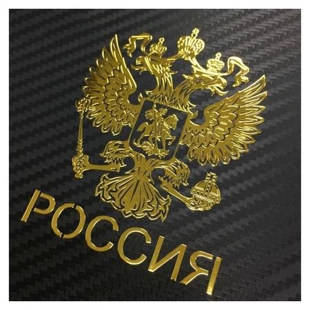 Наклейка на автомобиль герб россии, 9.1х7 см цвет золото  NNB