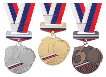 Медаль призовая с колодкой триколор 170 диам. 5 см. 3 место, триколор, цвет бронз  NNB