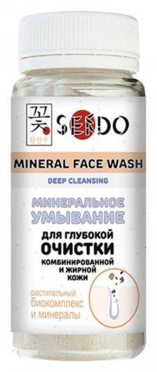 Минеральное умывание Sendo для глубокой очистки комбинированной и жирной кожи  Sendo