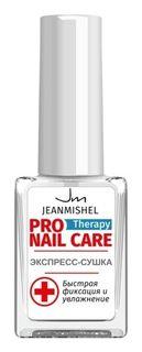 Лечебное средство по уходу за ногтями Экспресс-сушка Jeanmishel