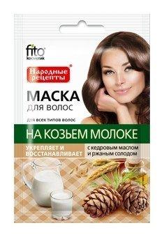 """Маска для волос на козьем молоке с кедровым маслом и солодом """"Укрепление и восстановление""""  Фитокосметик"""