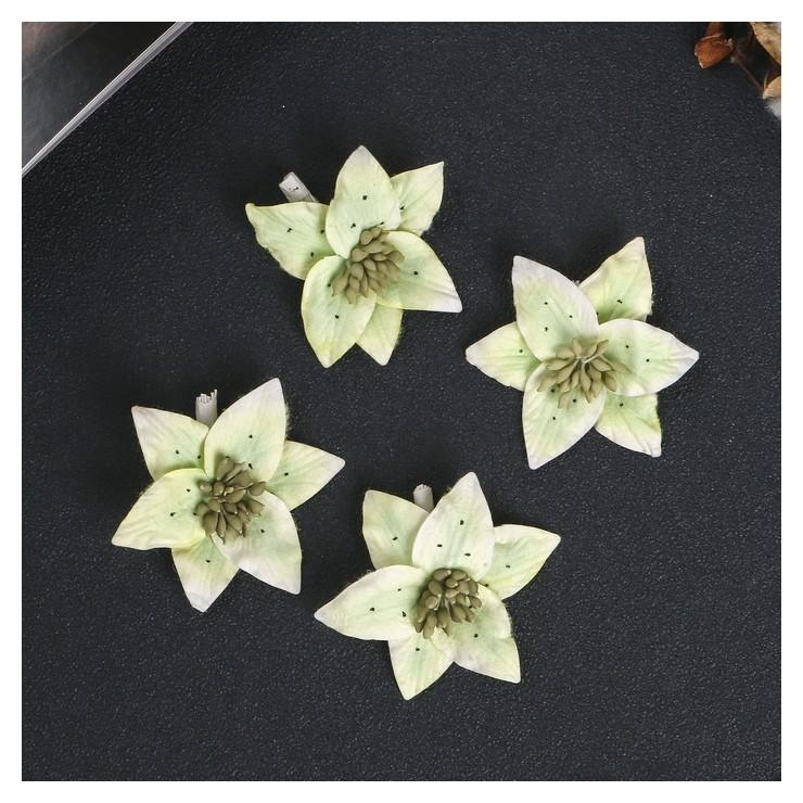Цветы лилии, набор 4 шт, диам 5 см, светло-зеленый  NNB