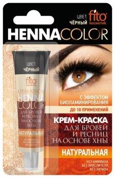 Крем-краска для бровей и ресниц Henna color