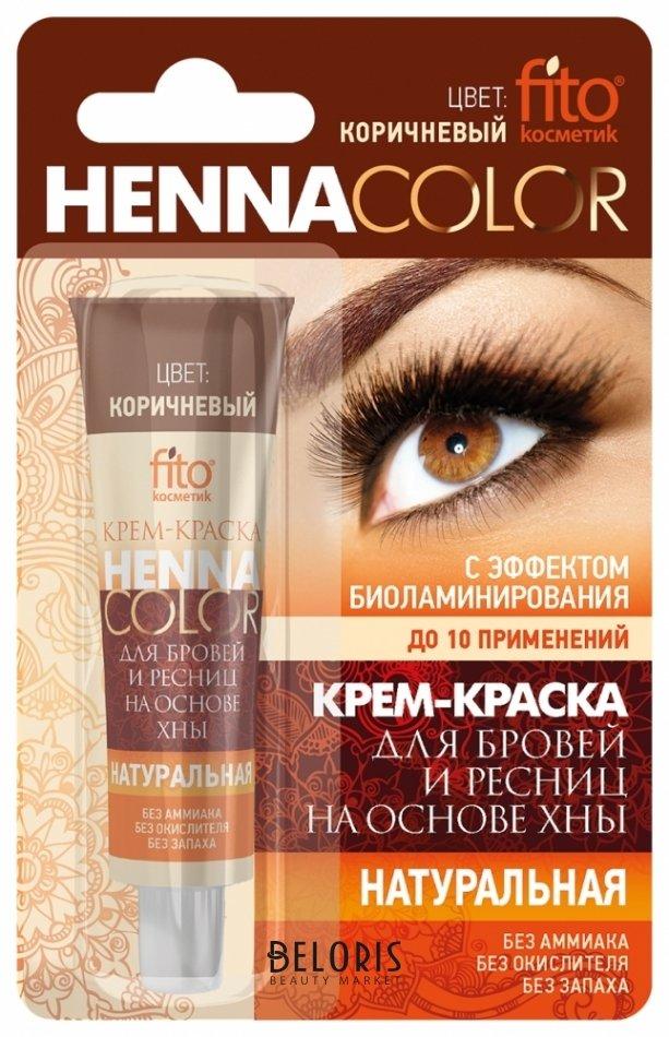 Купить Крем для бровей Фитокосметик, Крем-краска для бровей и ресниц Henna color, Россия, Крем-краска для бровей и ресниц (коричневый)