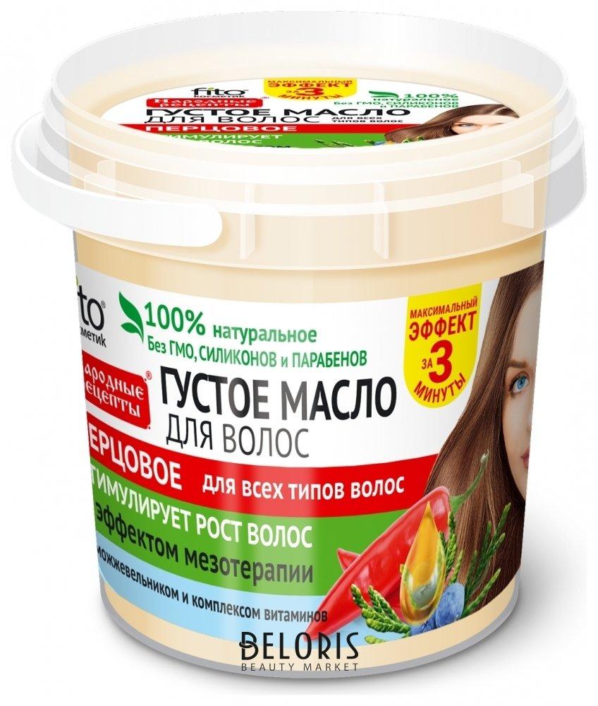 Густое масло для волос Перцовое Фитокосметик Народные рецепты