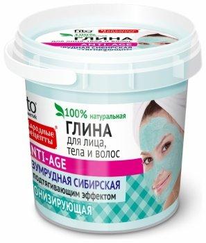 Изумрудная сибирская глина для лица, тела и волос