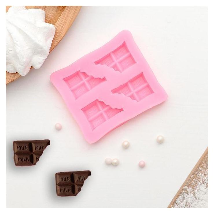 Молд силиконовый «Плитка шоколада», 6,9×6 см  NNB