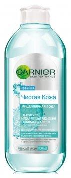 """Мицеллярная вода """"Чистая кожа"""" для жирной чувствительной кожи"""