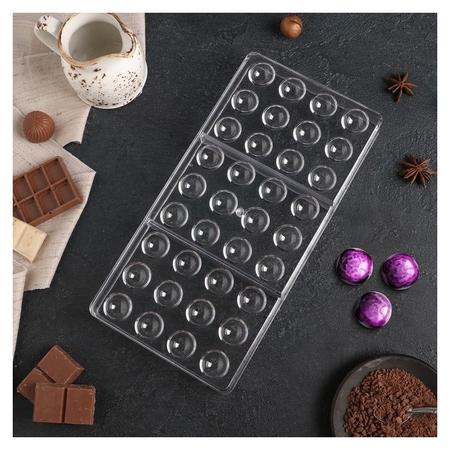 Форма для шоколада «Полусфера», 28×14 см, 36 ячеек  NNB
