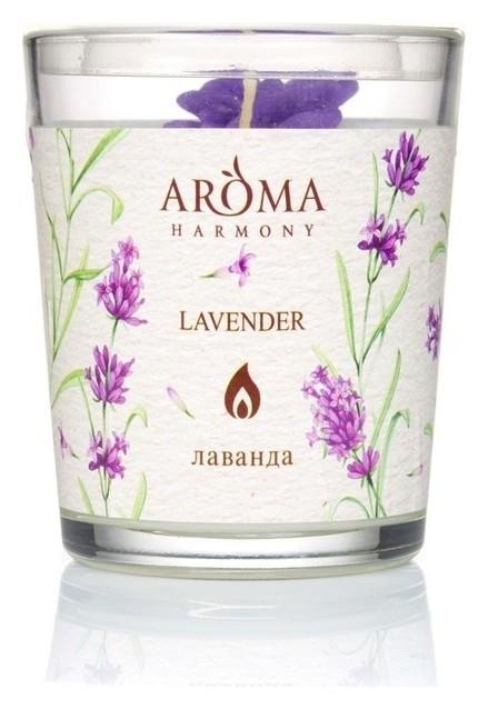 Ароматическая свеча Лаванда  Aroma harmony