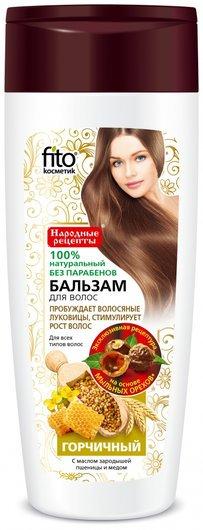 Бальзам для всех типов волос с маслом зародышей пшеницы и медом «Горчичный»  Фитокосметик