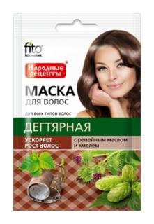 Дегтярная маска для волос с репейным маслом и хмелем для ускорения роста волос  Фитокосметик