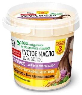 Густое репейное масло для волос  Фитокосметик