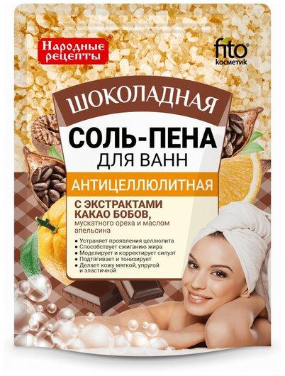 """Соль-пена для ванн антицеллюлитная """"Шоколадная""""  Фитокосметик"""