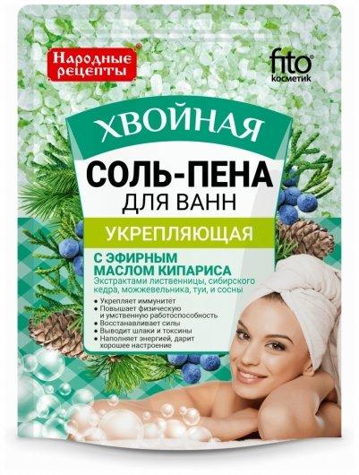 """Соль-пена для ванн укрепляющая """"Хвойная""""  Фитокосметик"""
