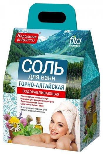Горно-Алтайская оздоравливающая соль для ванн Фитокосметик Народные рецепты