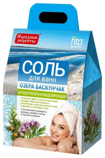 Антицеллюлитная моделирующая соль для ванн озера Баскунчак
