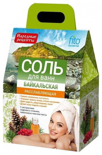 Байкальская расслабляющая соль для ванн  Фитокосметик