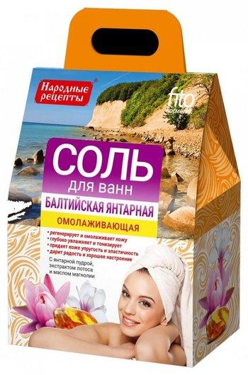 Балтийская янтарная омолаживающая соль для ванн Фитокосметик Народные рецепты