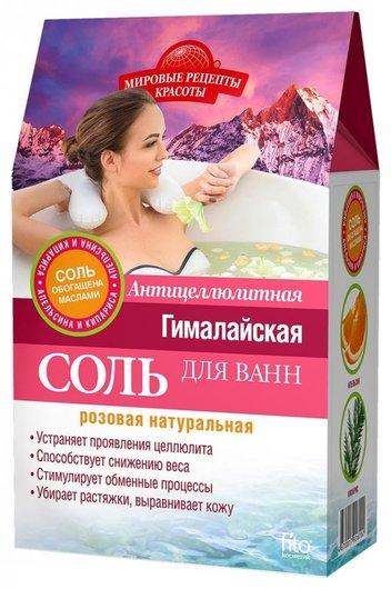 Гималайская антицеллюлитная розовая соль для ванн  Фитокосметик