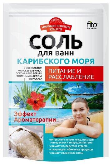 """Соль Карибского моря для ванн """"Питание и расслабление""""  Фитокосметик"""