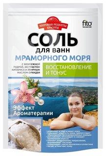 """Соль Мраморного моря """"Восстановление и Тонус"""" Фитокосметик"""