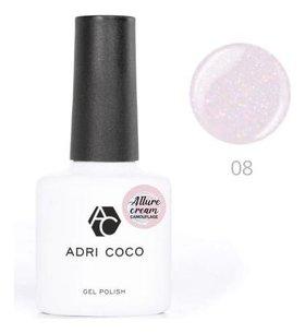 Гель-лак Adricoco Allure сream №08 камуфлирующий розовый с шиммером, 8 мл  ADRICOCO