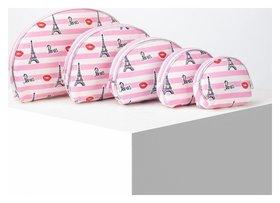 Набор косметичек 5 в 1, отдел на молнии, цвет розовый