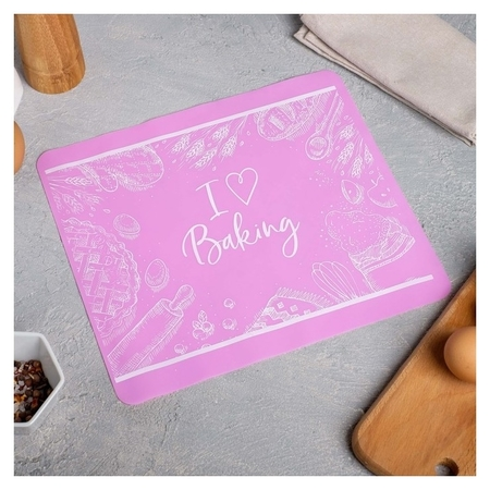 Силиконовый коврик для выпечки I Love Baking, 29 х 26 см  NNB