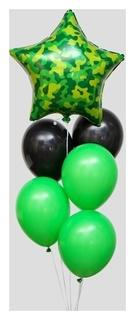 Букет из шаров «Камуфляж», латекс, фольга, набор 6 шт. Страна Карнавалия