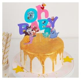 Набор топперов для торта и капкейков 7 шт «Друзья»