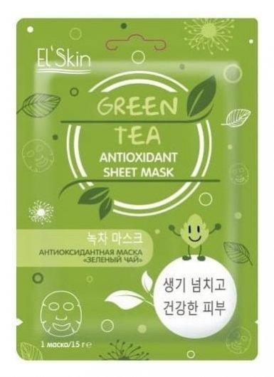 """Антиоксидантная маска """"Зеленый Чай""""  Skinlite"""