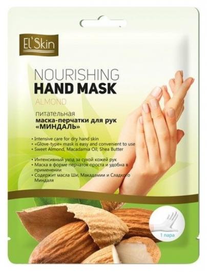 Маска-перчатки для рук питательная Миндаль  Skinlite