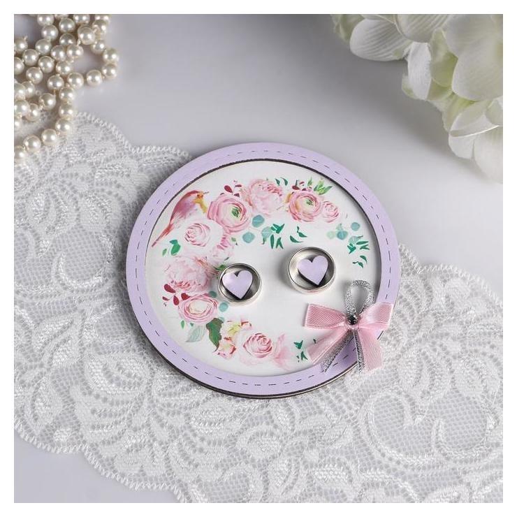"""Подушечка под кольца """"Весеннее настроение"""", 12,5х12,5х0,6 см, сиреневый пастель-розовый  NNB"""