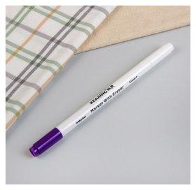 Маркер для ткани, 16 см, исчезающий двусторонний, удалитель чернил, цвет фиолетовый/белый