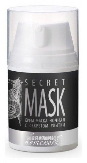Ночная крем-маска «Secret Mask» c секретом улитки  Premium